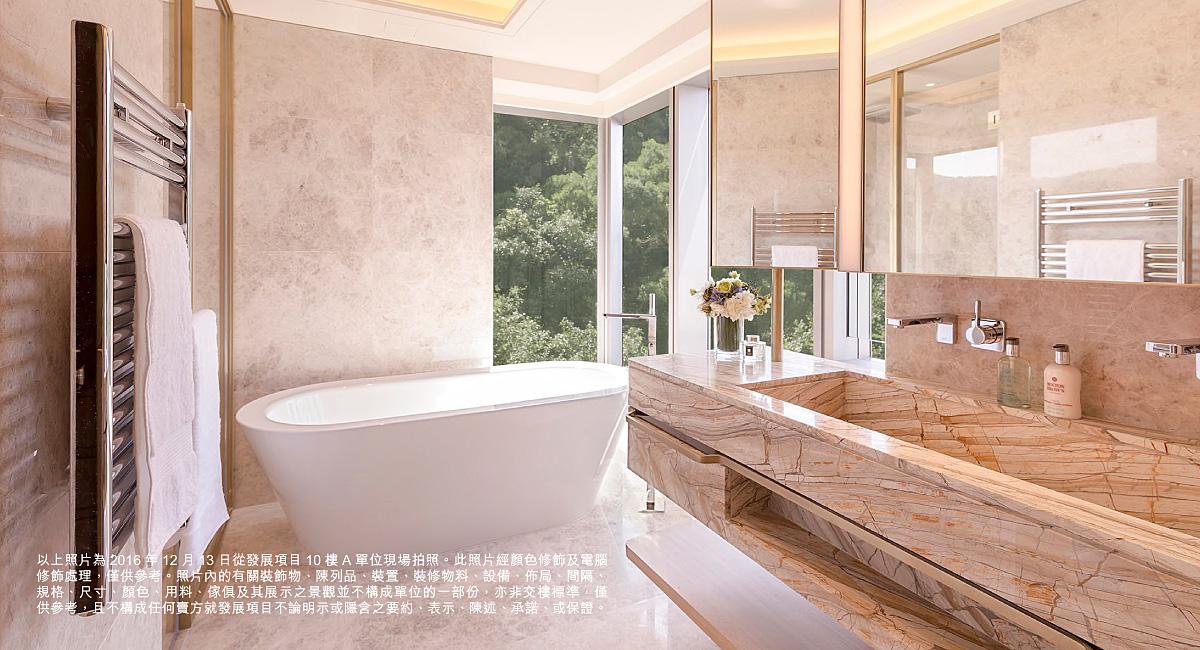 ALTAMIRA 10A Master Bathroom Trad Chi