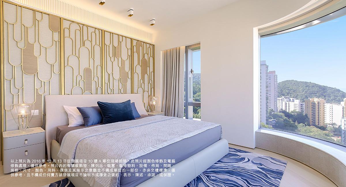 ALTAMIRA 10A Master Bedroom Trad Chi