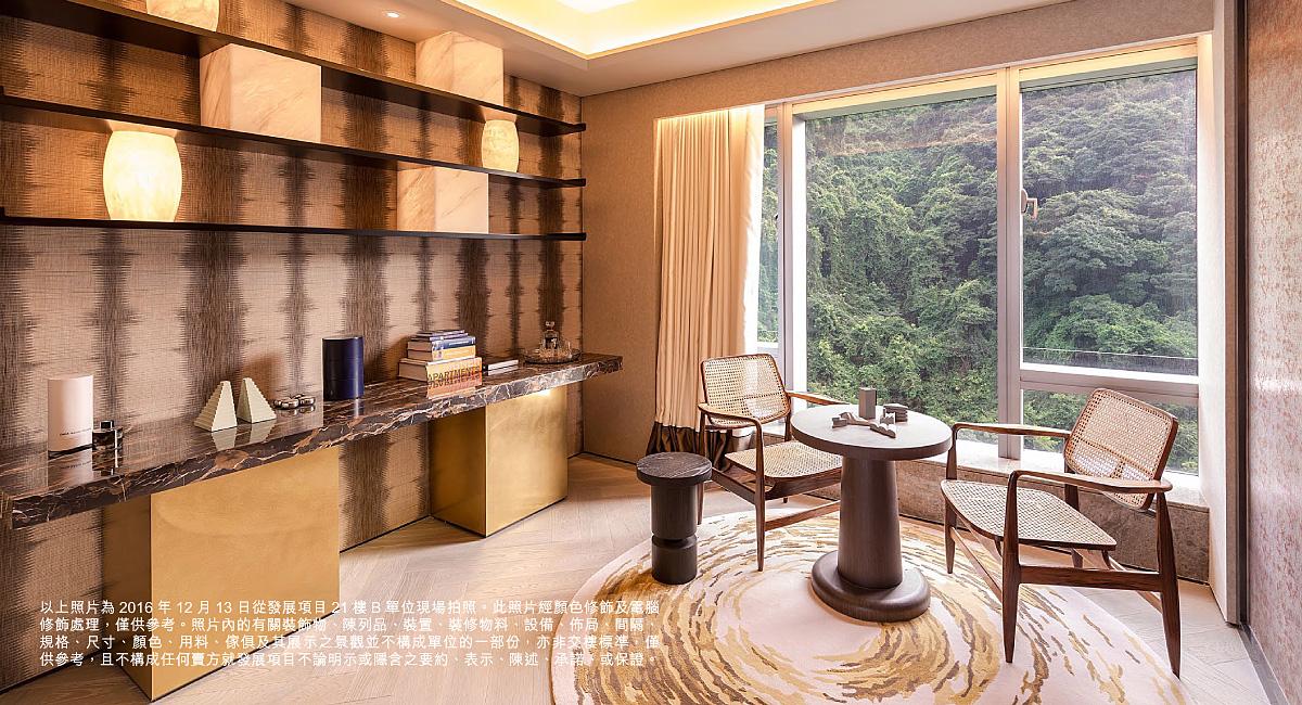 ALTAMIRA 21B Bedroom 3 Trad Chi