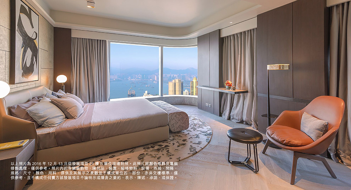 ALTAMIRA 21B Master Bedroom Trad Chi